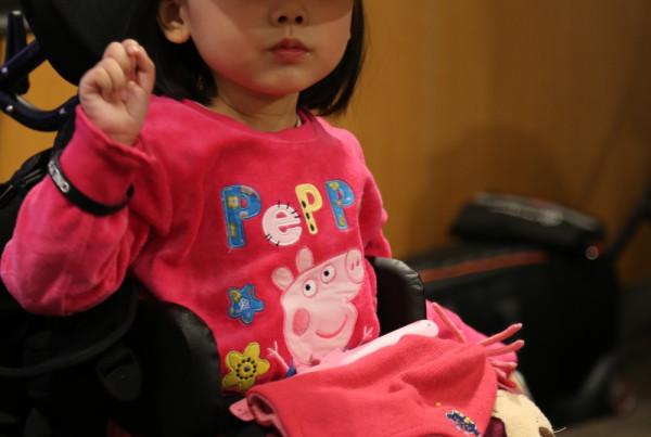 Emily Yang